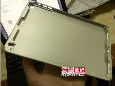 netease ipad mini shell 2