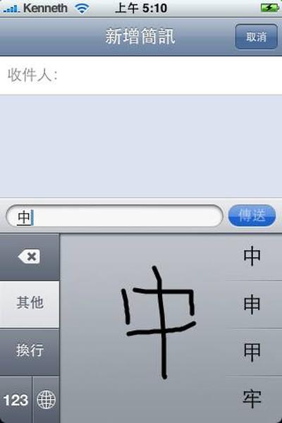 121045 chinese