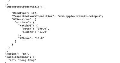 octopus card hong kong json code apple server