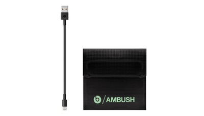 powerbeats ambush cable pouch