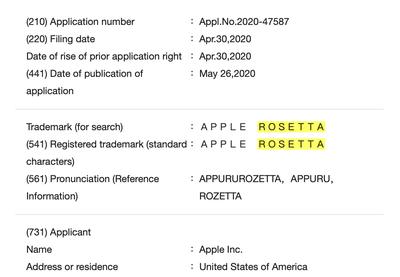 rosetta trademark japan