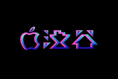 shibuya store apple japan