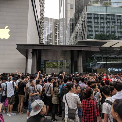 apple orchard road line