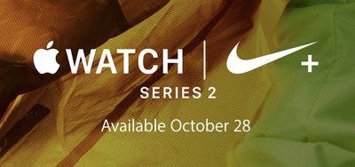 watch-october-nike
