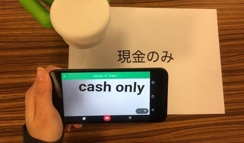 google-translate-1
