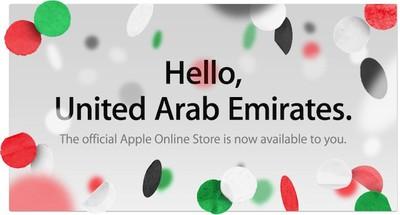 apple online store uae1