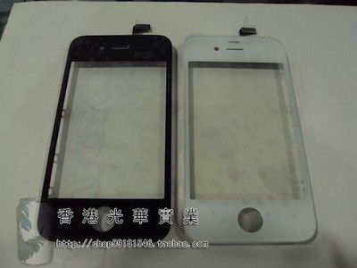 163908 taobao white iphone