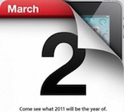125441 march 2nd invite small