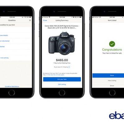 ebay ios barcode update