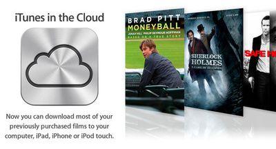itunes movies cloud uk