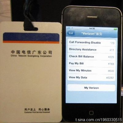 140156 china telecom cdma iphone
