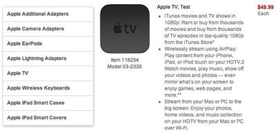 staples apple tv