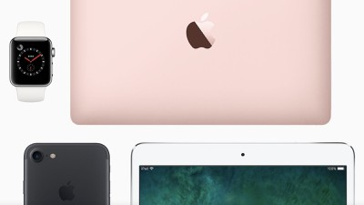 apple products refurbished store banner