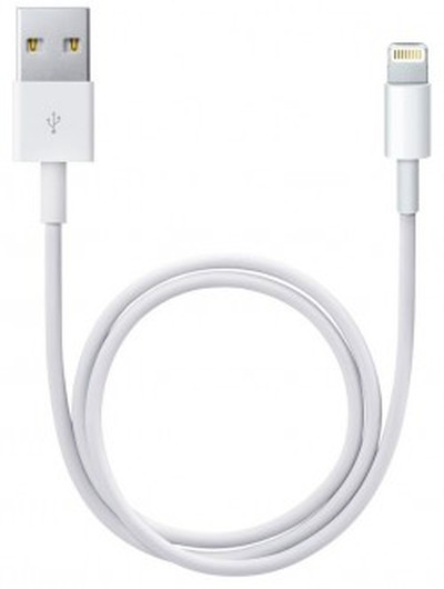 lightning_usb_cable_0_5_m