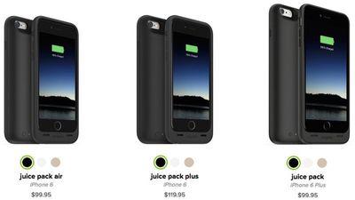 mophie_juice_pack_iphone_6
