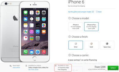 iphone6shippingestimates