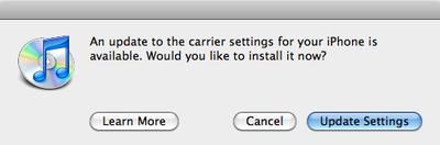 130957 update settings
