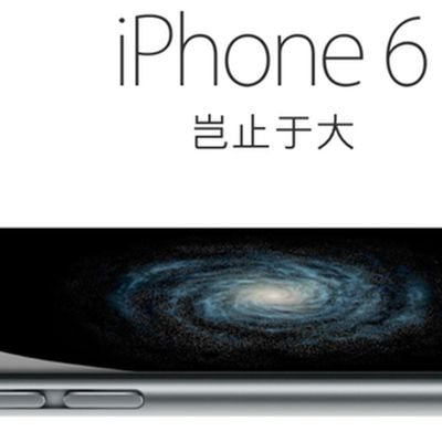 iphone6 china