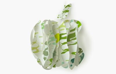green aapl logo