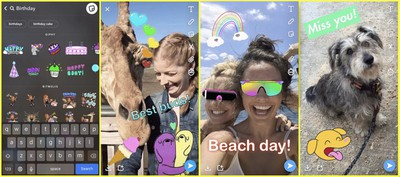 snapchat giphy update