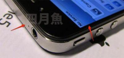 234818 iphone5leak1530x249 500