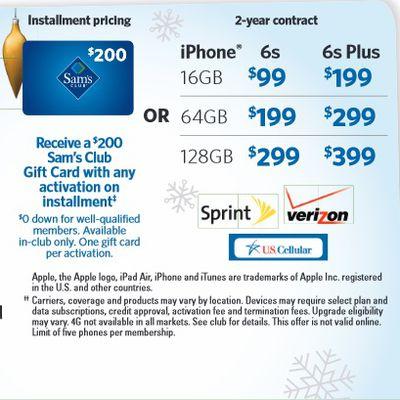 sams iphone deal