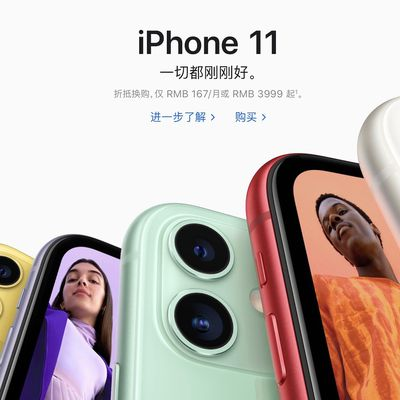 iphone 11 china