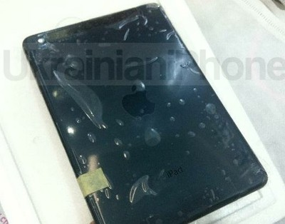 ipad mini black shell outside