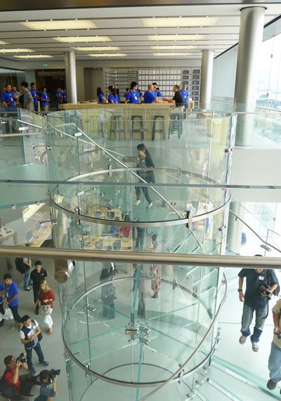apple Store staircase