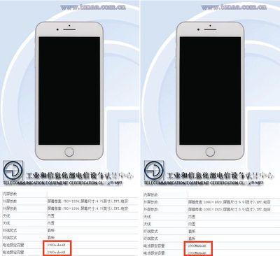 iphone-7-mah