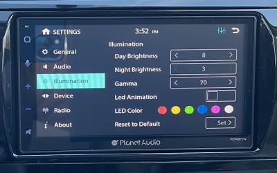 planet audio illumination