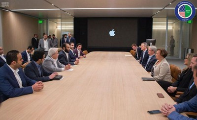 saudi officials apple park