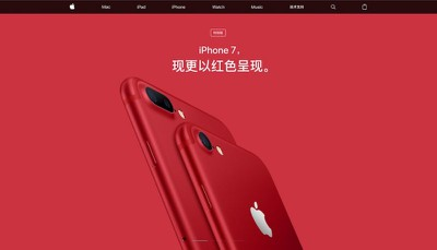 apple china red iphone 7