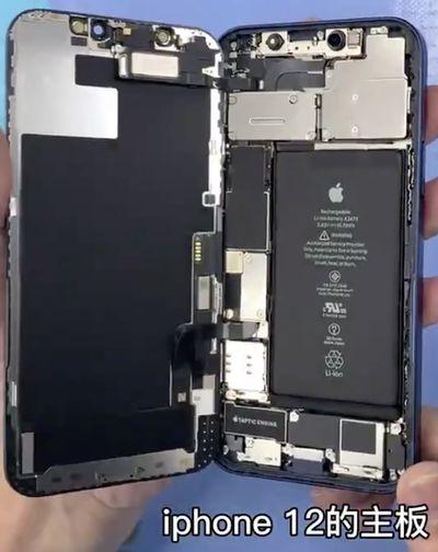 iphone12teardown