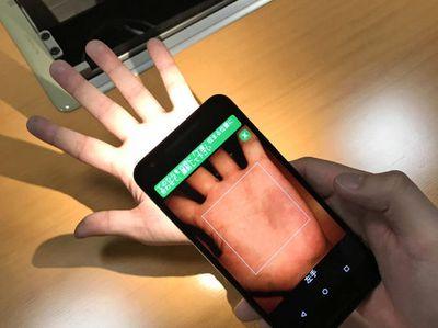 JCB palm scanning nikkei
