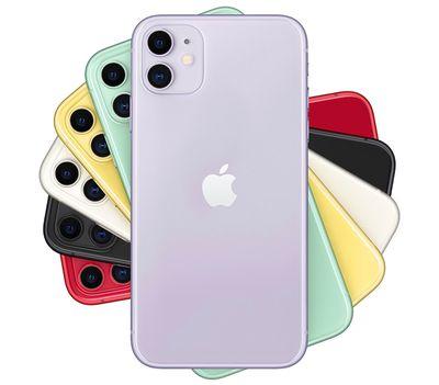 iphone11colorswhitebg