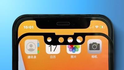 duan rui iphone 12 13 notch feature