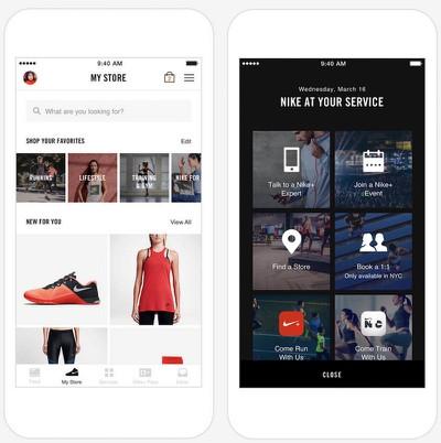 Nike+ app 1