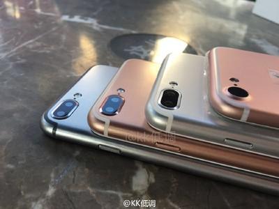 iPhone-7-Plus-dual-cameras