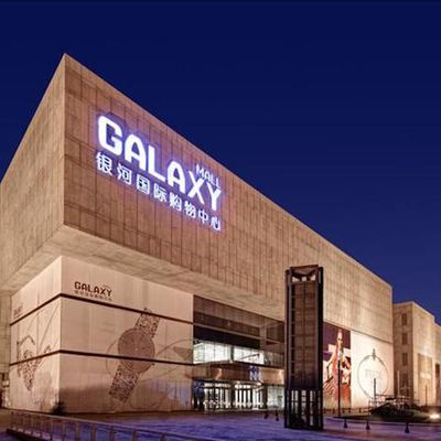 Galaxy Mall Tianjin