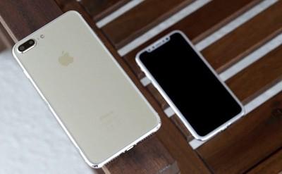 iphone7splus