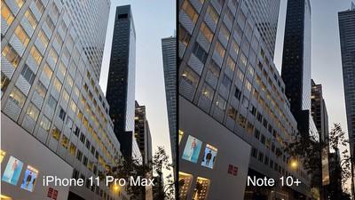promaxnote10night