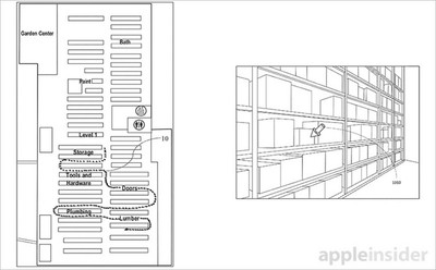 AR patent flyby 2