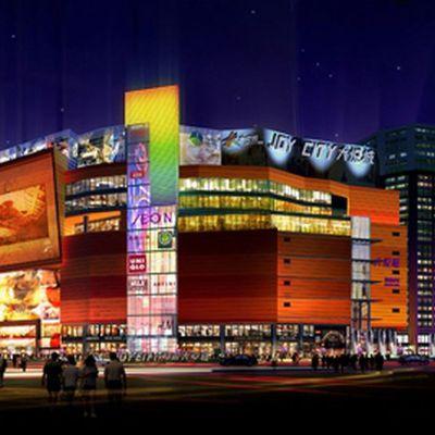 Chaoyang Joy City