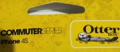 otterbox 4s case box crop