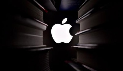 100721 businessweek apple 500