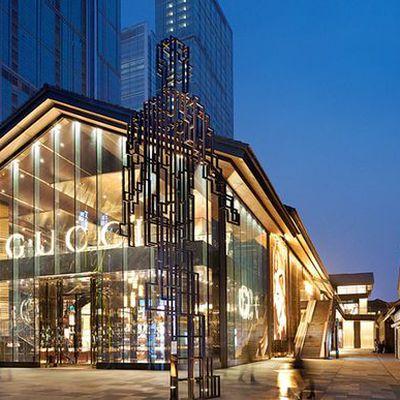Chengdu Apple