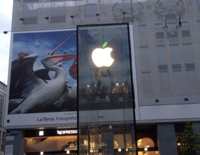 milan apple store earth day