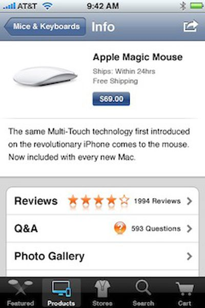 074551 apple store products