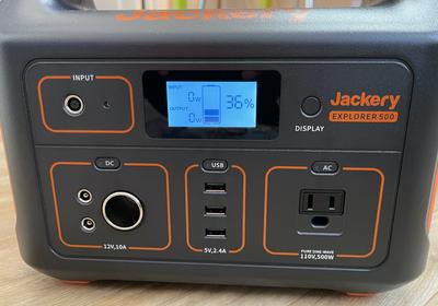 jackery e500 ports